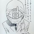 小室哲哉、浦沢直樹氏からの誕生日イラストを披露 2人の関係性も話題に
