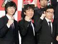 「東京03」の(左から)豊本明長、飯塚悟志、角田晃広(09年撮影)