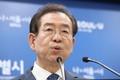 ソウル市長がセクハラ疑惑のさなかに死亡 韓国中が騒然