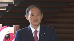 """菅首相、午後に""""初""""外国訪問 ベトナム・インドネシアへ"""