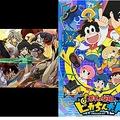 テレビ東京が発表 YouTubeでアニメ作品800超を期間限定で順次配信