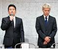 「闇営業」問題などで開いた会見で謝罪する(左から)宮迫博之と田村亮=7月20日