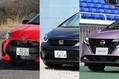 ついに新型が出そろったバカ売れ「コンパクトカー」! ノートvsヤリスvsフィットをガチ比較で「買い」を探る