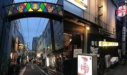 飲食店を救うはずなのに...。横浜・野毛の飲食店街