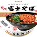 「名代 富士そば」初のカップ麺