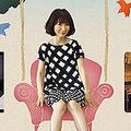 平松愛理が「部屋とYシャツと私」続編発表 「夫婦別室」に