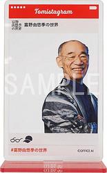 カメラマン・鈴木心氏撮り下ろしによる富野由悠季監督のアクリルスタンド!