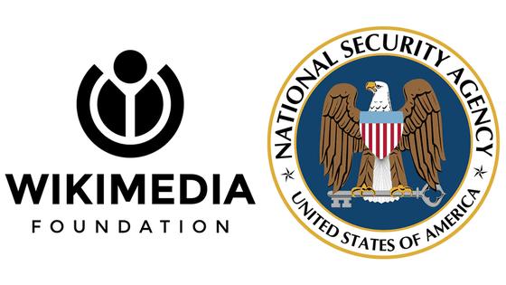 Wikipedia運営団体の「諜報機関による監視は憲法違反」という訴えが2度にわたり棄却される