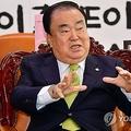 韓国の文喜相国会議長(資料写真)=(聯合ニュース)