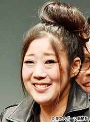 日本エレキテル連合の中野聡子 同じ事務所の芸人と「交際0日婚」