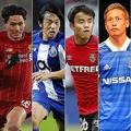左から冨安、南野、中島、久保、仲川。いずれも2020年の日本サッカー界をリードするメインキャスト候補だ。(C)SOCCER DIGEST,Mutsu FOTOGRAFIA