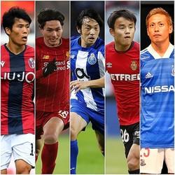 日本人サッカー選手の「推定市場価格」トップ50、久保建英が急騰 ...