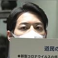 北海道知事が緊急事態宣言「この週末は外出を控えてください」