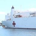 米病院船「宝の持ち腐れ」状態