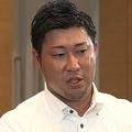 34歳で迎えたドラフトで指名がなかった田澤純一「力がなかった」