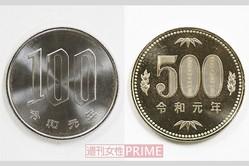 令和元年の文字が入った500円玉と100円玉 提供/(独)造幣局