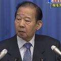 二階俊博幹事長、「桜を見る会」への支持者の参加は「当然」
