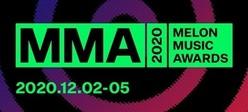 「MMA 2020」が12月第1週目にオンラインで開催決定!出演アーティストに高まる期待
