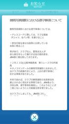 Screenshot_20180108-022432