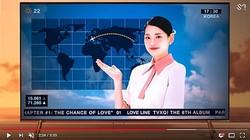 修正後のLove Lineミュージックビデオ(SMTOWN YouTubeのスクリーンショット)