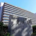 大阪地裁・高裁=大阪市北区