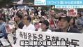 泥沼の日韓関係 弁護士は交渉のプロの意見として日本政府に苦言