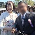 安倍昭恵氏との握手写真を半グレが活用か 信用度をあげる営業に