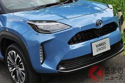 破竹の勢い! トヨタ小型SUV「ヤリスクロス」の爆売れ続く! ユーザーの注目ポイントは?