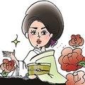 結婚を彼に任せてない?…プロポーズされた女性がしがちな「大きな勘違い」 #141