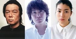 2019年1月から上演される音楽劇「マニアック」に安田章大、古田新太、成海璃子が出演する