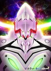 『ヱヴァンゲリヲン〜超暴走〜』『モードぱちんこ ヱヴァンゲリヲン〜超覚醒〜』
