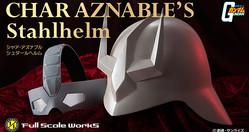 かぶれます!機動戦士ガンダムでシャアが着用していたあのヘルメットが実物大で発売!