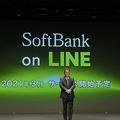 ソフトバンクがLINEモバイルを事実上吸収 5G対応で月額2980円