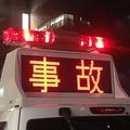 歩行者や搭乗者が死亡する痛ましい交通事故は後を絶たない