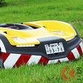 4WDのカッコイイ自動芝刈り機「グリーンパト」NEXCO東日本が導入