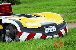カッコイイ芝刈り機が爆誕!? 電気×4WDを誇る新型自動芝刈り機「グリーンパト」をNEXCO東日本が導入