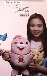 30日、新浪娯楽によると、「韓国新体操の妖精」と称される元選手のソン・ヨンジェがSNSの「いいね」をめぐって謝罪に追い込まれた。写真はソン・ヨンジェ。