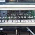 植物ベースのチーズ店
