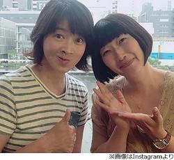 """田中美佐子の""""変顔""""に「かわいい」の声"""