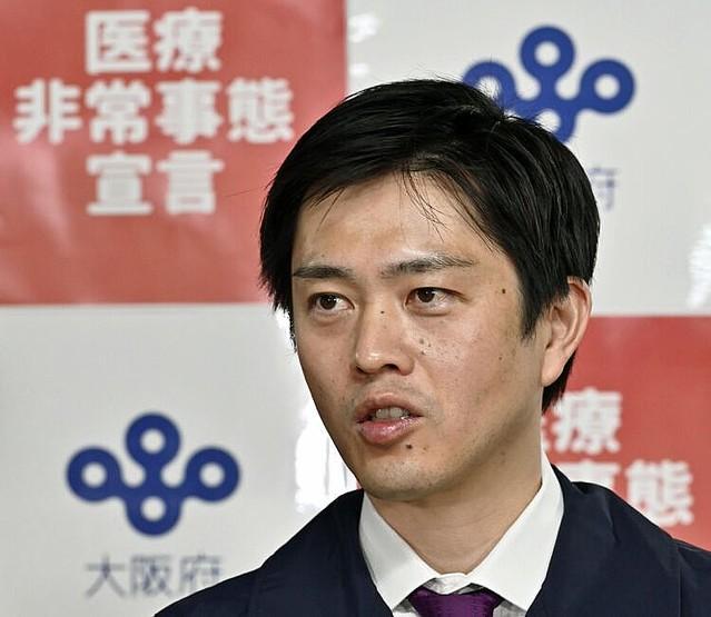 [画像] メッキが剥がれた大阪・吉村知事 実像は「典型的ポピュリスト」