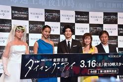 舞台挨拶に登壇した高橋メアリージュンさん、三浦春馬さん、松本まりかさん、国本雅弘監督