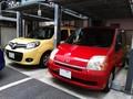 クルマの落下事故が発生! 経年劣化した機械式立体駐車場がもつ危険とは