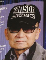 ジャニー喜多川さん