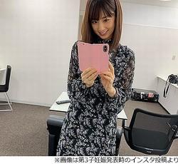 小倉優子泣きじゃくる「やり直したい」