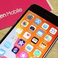 iOS14への更新で楽天モバイルに不具合 第2世代のiPhone SEで発生
