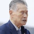 森会長の発言について大江麻理子アナが熱弁、視聴者が心を打たれる