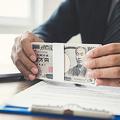 実際の税収は米のGDP比の半分以下 日本人富裕層の納税額に疑問
