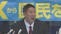 第25回参院選「NHKから国民を守る党」が議席を獲得する見通し