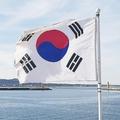 行き詰まる韓国 米中関係が悪化した中国に寝返るか