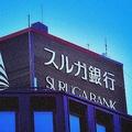 スルガ銀行側の弁護士が相次ぎ辞任 交渉合意の見通し立たず